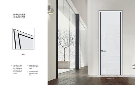 衣柜门规格